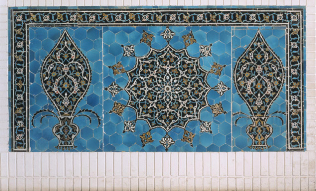 Safavid Court, image from philamuseum.org